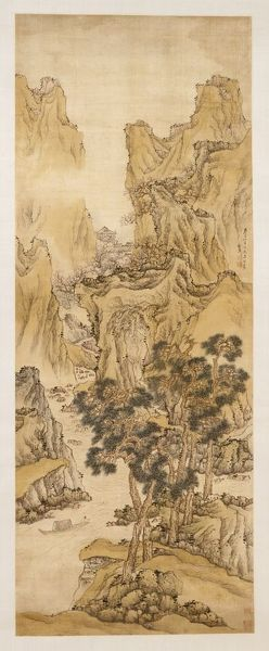 The Peach Blossom Spring, 1650. Creator: Liu Du (Chinese, active c. 1628-after 1653)