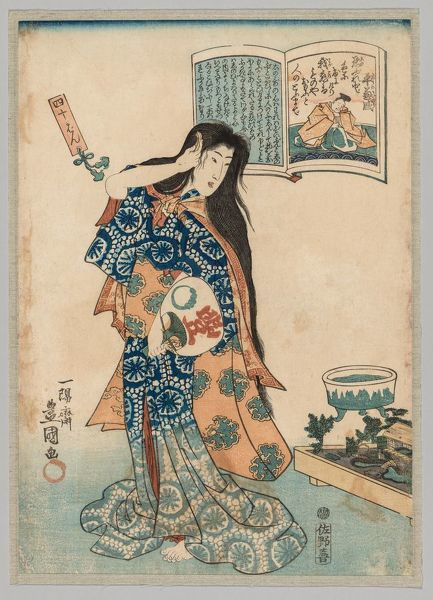 Woman with a Fan in her Left Hand Combing her Hair, 1786-1864. Creator: Gototei Kunisada (Japanese