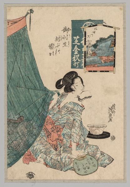 Woman with Papers in Mouth and Fan in Hand, 1789-1851. Creator: Keisai Eisen (Japanese, 1790-1848)