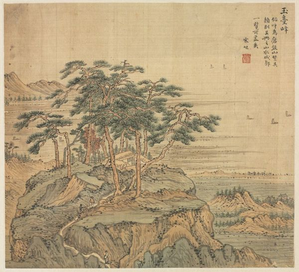 Yutai Peak (Jade Terrace Peak), 1500s. Creator: Song Xu (Chinese, 1525-c. 1606)