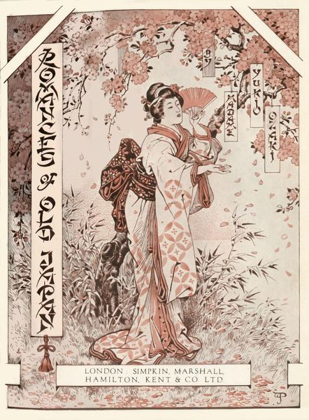"Frontispiece to 'Romances of Old Japan', 1919. Woman wearing a kimono and holding a fan, surrounded by cherry blossom. From ""Romances of Old Japan"", by Madame Yukio Ozaki. [Simpkin, Marshall, Hamilton, Kent & Co. Ltd, London, ]"
