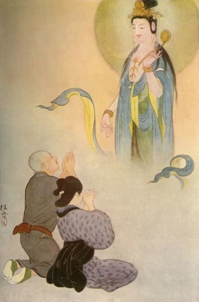 "'""Listen Sawaichi!"" said the Heavenly Voice, ""Through the faith of your wife and the merits of her accumulated prayers your lives shall be prolonged"".', 1919. '""Your blindness is the result of sin in your former life"