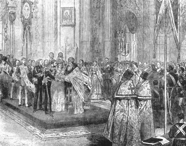 'The Marriage of The Duke of Edinburgh with The Grand Duchess Marie Alexandrovna, in The Winter Palace at St. Petersburg, January 23, 1874', (1901). Prince Alfred (1844-1900), son of Queen Victoria, married Maria Alexandrovna of Russia