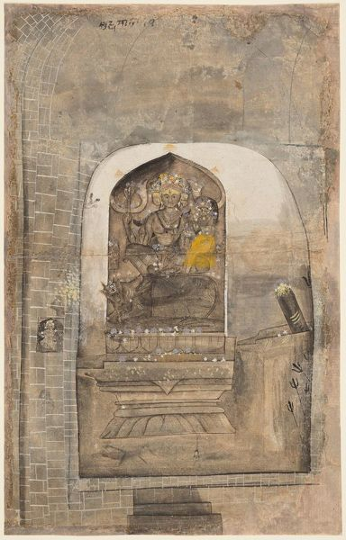 Worship of stone image of Shiva and Parvati within a lingam, c. 1710. Creator: Unknown